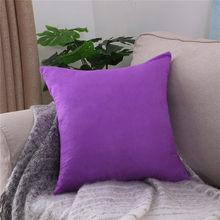 Модный чехол для подушки на заказ замшевый однотонный чехол для подушки для дивана для домашнего декора оптовая продажа 40/45/50/60/70 подарок(Китай)
