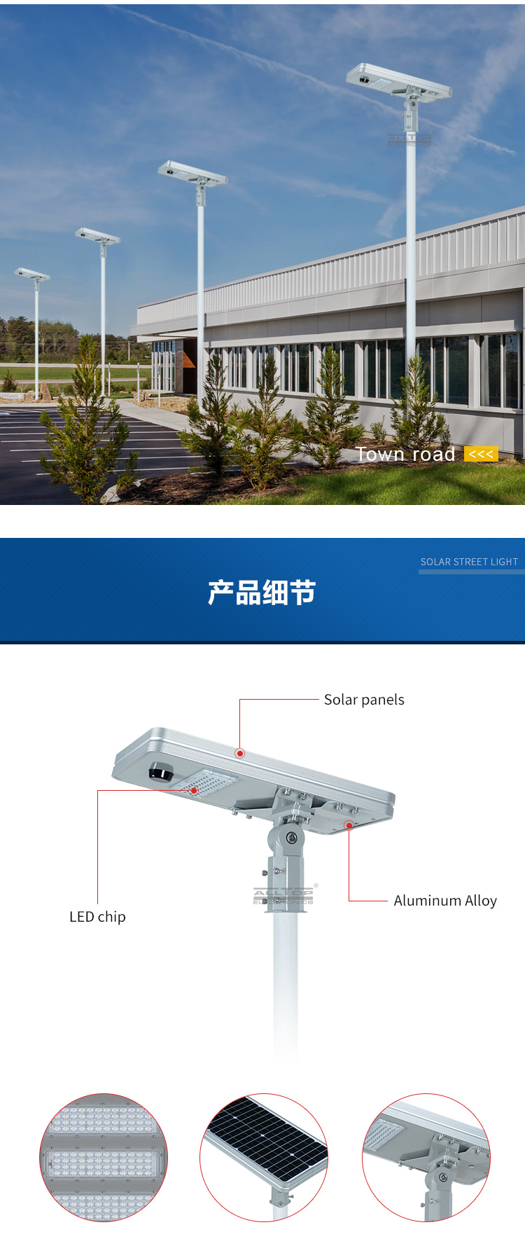 ALLTOP aluminum alloy ip65 waterproof  road lighting integrated 50w 100w 150w 200w all in one led solar street light