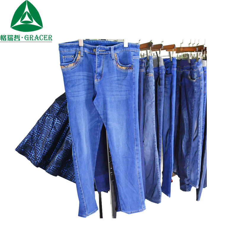 Ropa De Segunda Mano Importada Jeans Usados En Pacas Ropa Usada De Ee Uu Buy Used Clothing From Usa Used Jeans In Bales Import Second Hand Clothing Product On Alibaba Com