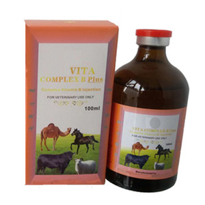 Compound Butafosfan Vitamin B12 Injection For Animal