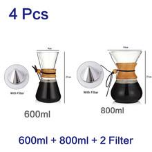 2 шт., термостойкий стеклянный чайник из нержавеющей стали, 400 мл, 600 мл, 800 мл(Китай)