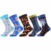 Sanzetta мужские носки, 5 пар/Лот, 2020, новые, повседневные, красочные, веселые, уличные, хип-хоп, хлопок, свадебный подарок(China)