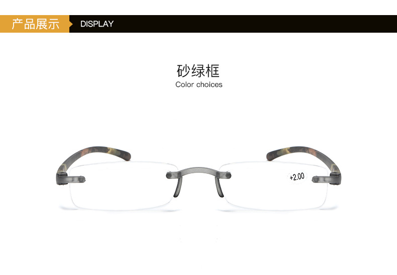 New 2020 reading glasses unisex  ultra light retro TR reading glasses frameless retro vintage reading glasses