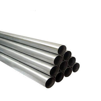 aluminium die cast pipe aluminum telescopic hollow tube and Aluminum tube