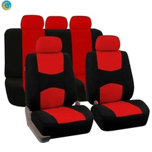 <span class=keywords><strong>Auto</strong></span> seat cover