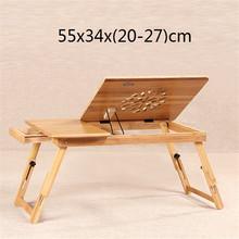 Para Bureau Meuble Escrivaninha Escritorio Mueble Ноутбук Кровать Поднос Регулируемый прикроватный стол для ноутбука(Китай)
