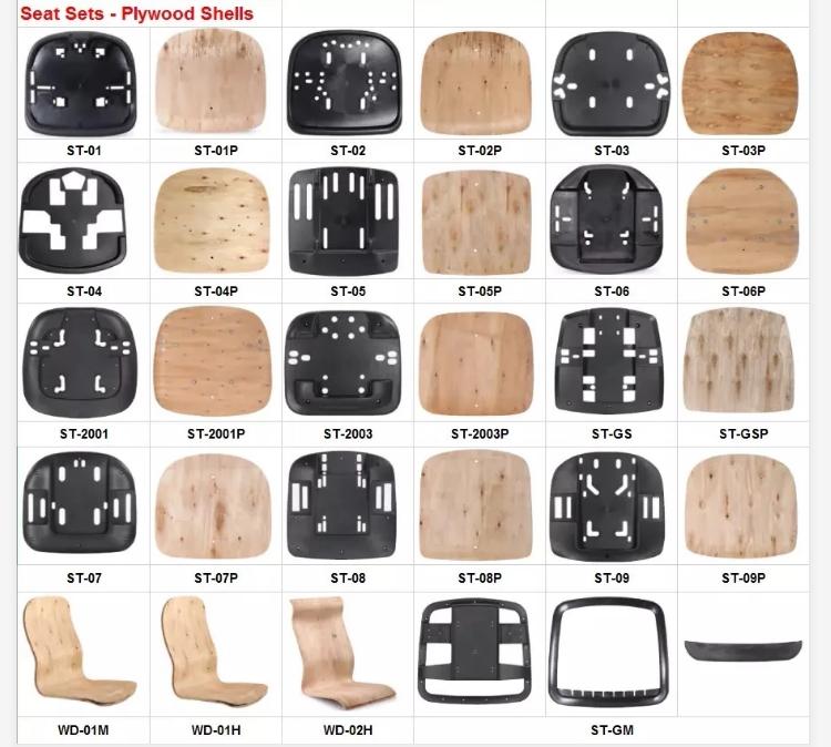 낮은 가격 나무 학교 리프트 의자 교체 부품 좌석과 합판
