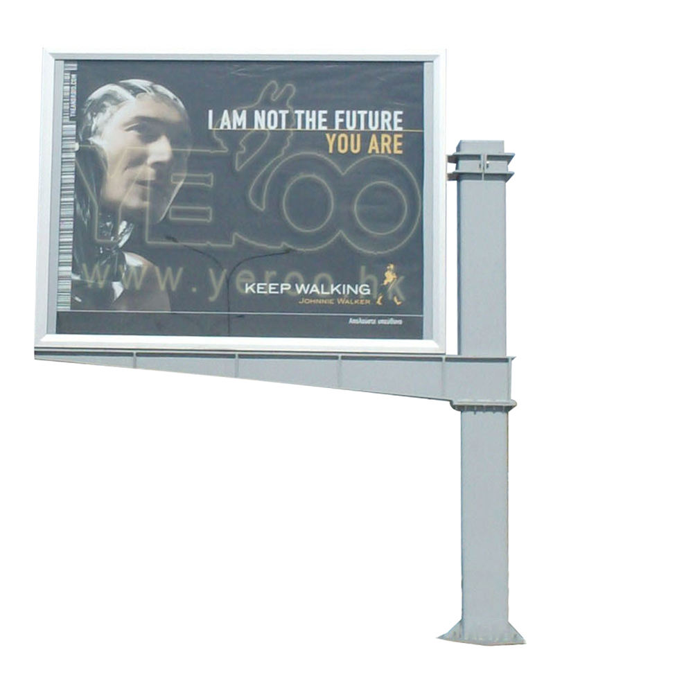 product-High quality outdoor screen display advertising senior billboard-YEROO-img