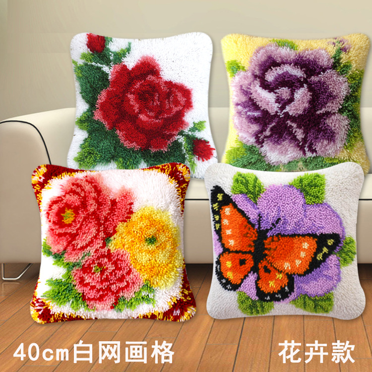 Latch Hook Kits for DIY Throw Pillow Cover Sofa Cushion Cover Embroidery Shaggy Decoration and Activity