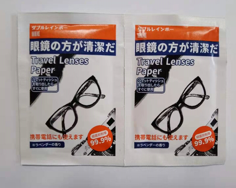 Travel Optical Lens/Glasses Cleaning Wet Wipes