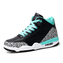 Черно-белые классические баскетбольные кроссовки, модные дикие баскетбольные кроссовки, износостойкие складные баскетбольные кроссовки(Китай)