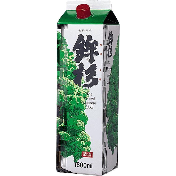 Japanese fresh and natural ordinary sake alcoholic food beverages drink