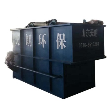 high efficiency dissolved air flotation handle acid mine drainage