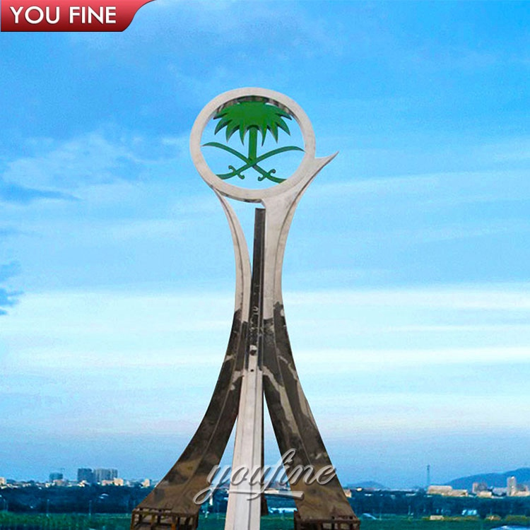 Outdoor Metal Decoration Large Saudi Arabia Abstract Stainless Steel Sculpture