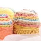 Gradient Color Space Dyed Crochet Yarn Cotton Hand Knitting Acrylic Blended Yarn