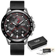LIGE 2020 новые модные мужские часы с нержавеющей сталью Топ бренд класса люкс Спортивный Хронограф Кварцевые часы для мужчин Relogio Masculino(China)
