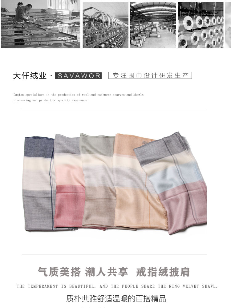 Multi-color custom Fashion beach Gradient scarf 100%cashmere Scarf