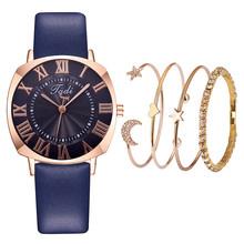 Лидер продаж женские квадратные простые римские Наручные часы с циферблатом повседневные роскошные женские кварцевые спортивные часы бра...(Китай)