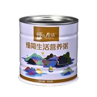 Custom home use food grade in stock round shape metal tin box Beverage cans