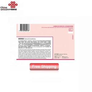 China Unicom 4G data sim Southeast Asia 8 days card