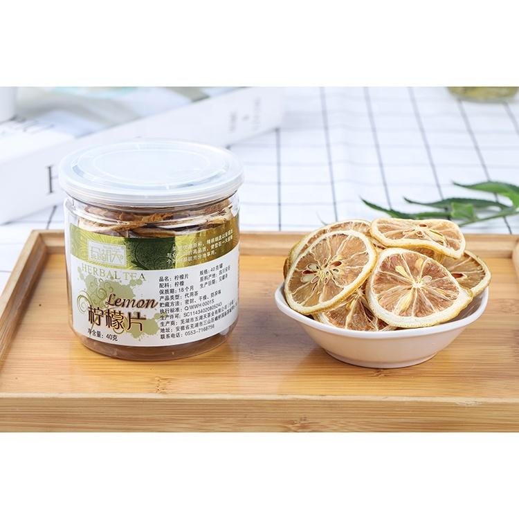 Free Sample Lemon Slice Dried Fruit Herbal Tea For Health Care - 4uTea   4uTea.com