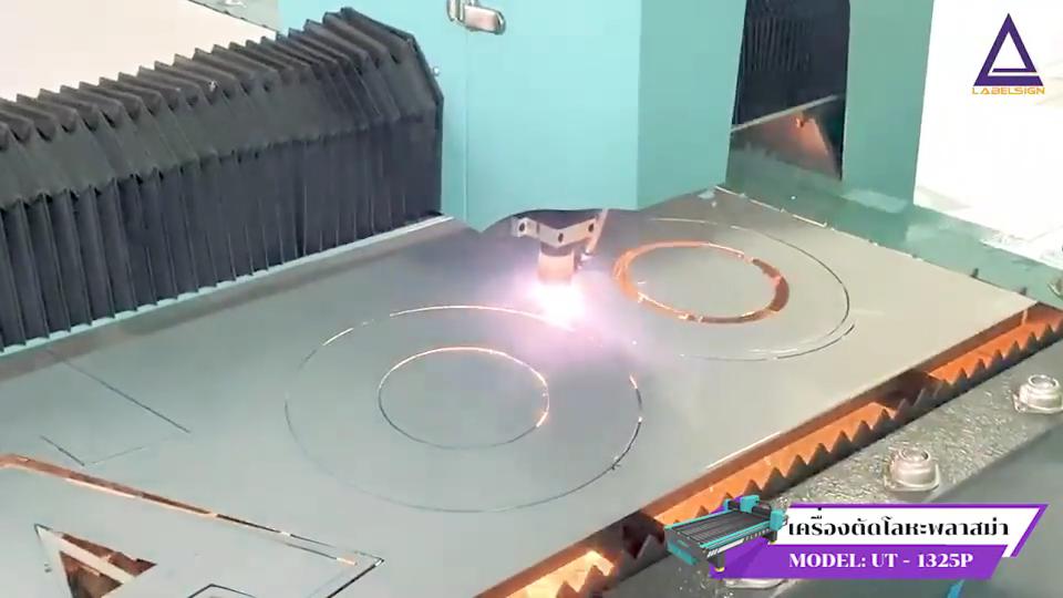 1530 плазменной резки с ЧПУ для резки нержавеющей стали фрезерный станок с ЧПУ для обработки металла