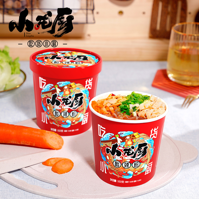 Xiaolongchu Instant Food Convenient Spicy Hot and Sour Rice Noodles