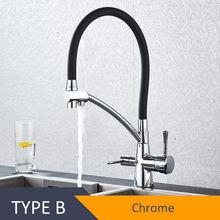 Quyanre фильтрованный кухонный смеситель для очистки кухонного крана вращающийся на 360 градусов фильтр для воды кран для кухни три способа кух...(Китай)