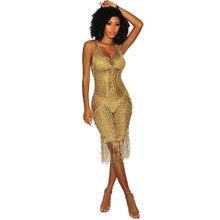 Женское платье, розовое золото, без рукавов, с открытой спиной, повседневное, прямое, летние платья, качественное, золотое, ночное, вязаное пл...(Китай)