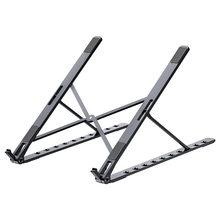 Алюминиевая Портативная подставка для ноутбука, регулируемая складная подставка для ноутбука, держатель для ноутбука Macbook Pro, подставка для...(Китай)