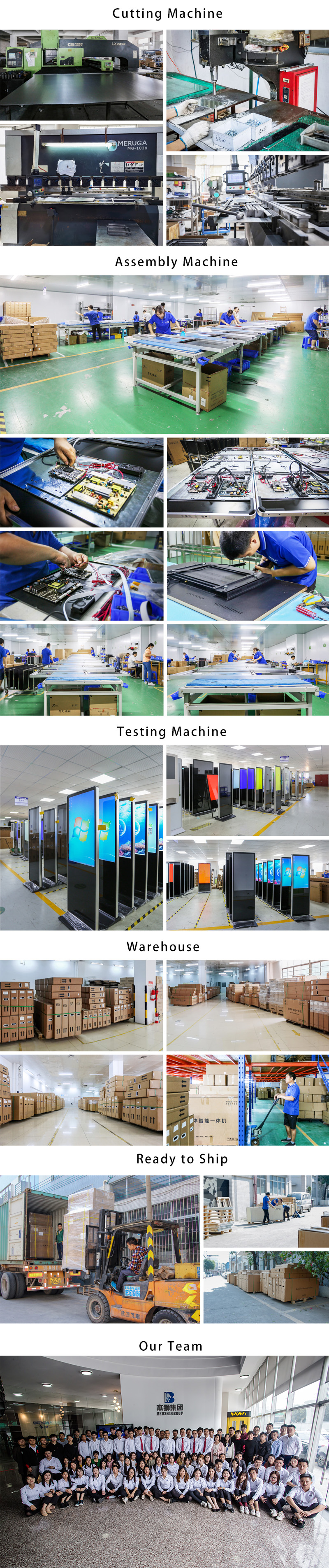 43 inch Kiosk Stand All in one shopping mall advertising touch screen kiosk totem lcd display