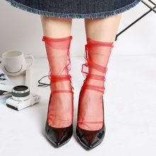 Тюлевые носки, прозрачные ультратонкие сетчатые носки для женщин, женские сексуальные длинные свободные носки, женские Чулочные изделия, у...(Китай)