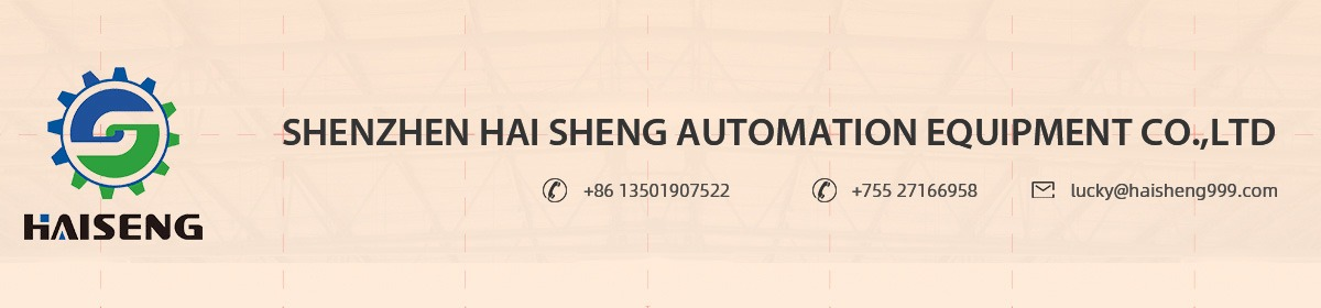 Hai sheng investment china infrastructure investment plan