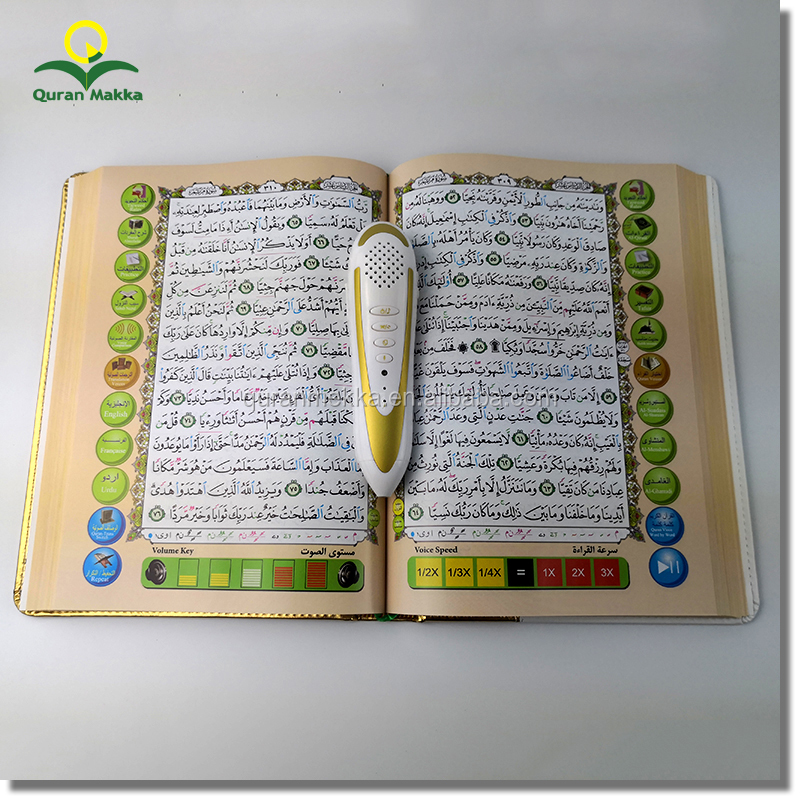Quranmakka Quality Speaker Golden Color Holy Quran Read Pen Golden Alloy BOX with 8GB Memory with Big Size Golden Quran Book