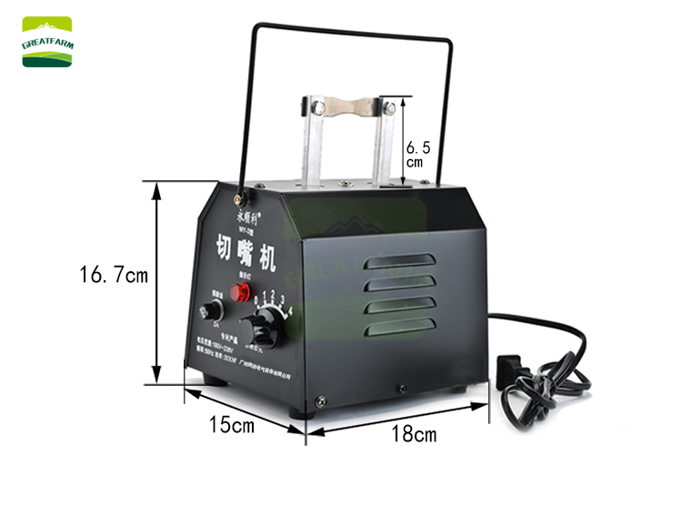 Veterinary mouth cutter Portable mouth cutter Automatic mouth cutting machine