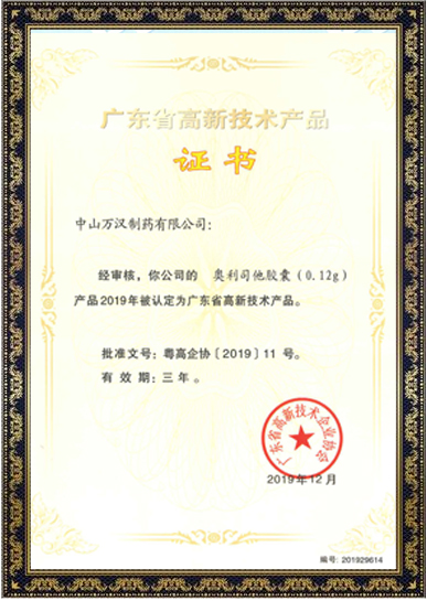 orlistat capsules 0.12g with GMP standards for anti-obesity