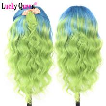 Голубые и зеленые бразильские свободные волнистые парики 13х4, человеческие волосы на фронте с кружевом, 150% плотность, парики для волос Lucky ...(Китай)