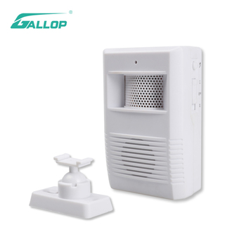Elegant Commercial Bird-Sound Door Bell