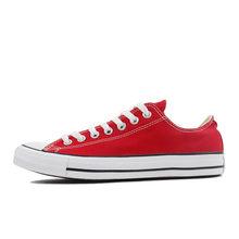 Converse ALL STAR обувь для скейтборда мужские и женские низкие классические парусиновые кроссовки унисекс легкие удобные нескользящие 101000(Китай)