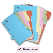 Наполнитель для ноутбука A5/A6, аксессуары для ежедневника с 6 отверстиями, ежедневник, лист, сменные канцелярские принадлежности(Китай)
