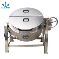 manufacturers wholesale industrial jacketed cooking kettle