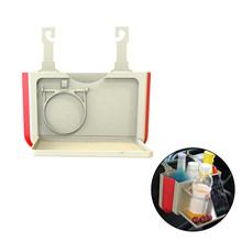 Автомобильный ящик для хранения, складной чехол-контейнер, креативная многофункциональная автомобильная стильная сумка для багажника, орг...(Китай)