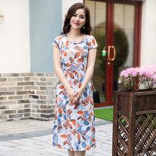 Летнее платье больших размеров, Пляжное Хлопковое платье с цветочным принтом, Новое поступление, короткий рукав, Robe Femme Ete 2020 Sukienki KJ052(Китай)
