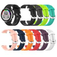 20mm Sport Silicone Watchband Strap for Garmin Forerunner 245 245M 645 Vivoactive 3 Smart Bracelet Watch Band Colorful Wristband
