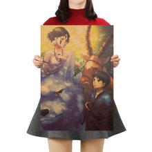 TIE LER Hayao Miyazaki плакат в стиле аниме, фильм мультфильм ретро ностальгия крафт-бумага постер для бара/Кафе Ретро стикер на стену(Китай)