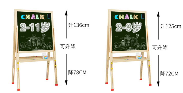 Hot kids multifunctional wood magic drawing board children double magic easel