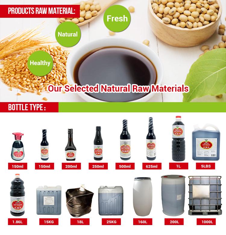 Wholesale QS Soja Sauce Halal soya sauce Kikkoman Soy Sauce 625ml PET, Top Sale!