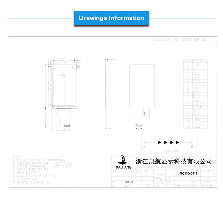 3 pulgadas ST7701S panel lcd MÓDULO DE PANTALLA MIPI 360x640 micro pantalla