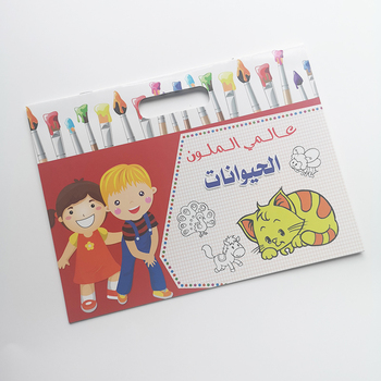 OEM various kinds of cheap coloring books Arabic softcover kids color filling book with stickers