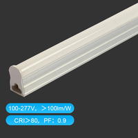 Supermarket Factory School Office 120LM/W 4W 8W 12W 16W T5 Fluorescent Light Fixture Integrated T5 LED Tube Light